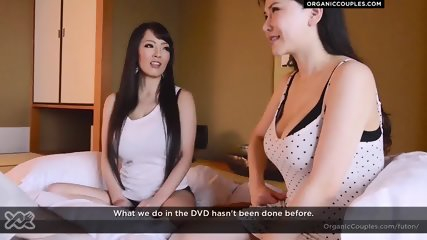Hitomi & Anri Okita : The Conversation : On The Futon With Richard : Organic Couples